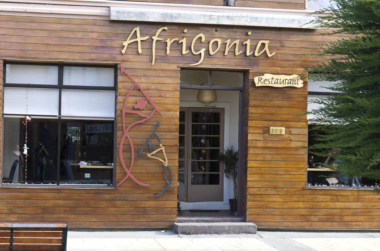 Recommendation: restaurant Afrigonia in Puerto Natales, Chile
